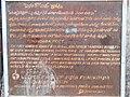 Description about the Penukonda Fort.jpg