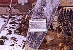 Destroyed Lockheed Hudson Halifax 2.jpg