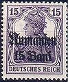 Deutsches Reich - Rumänien.jpg