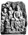 Dharmarajika The First Sermon.jpg