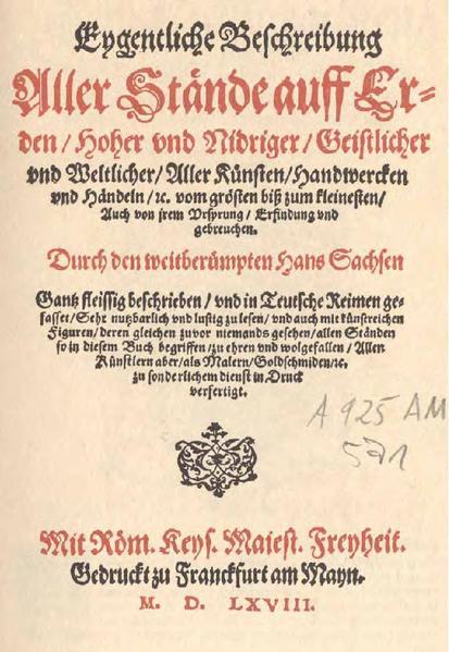 File:Die Beschreibung der Stände 1568 (Amman, Sachs).pdf