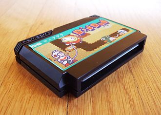 Dig Dug - Cartridge of the 1985 Famicom version of Dig Dug