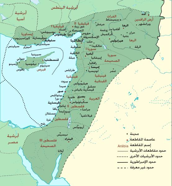 Dioecesis Orientis 400 AD-ar