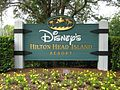 Disney HHI Resort July 2007 01.jpg