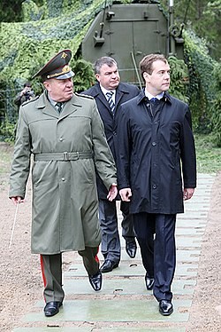 Dmitry Medvedev 15 May 2008-15.jpg