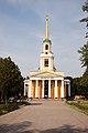 Dnipropetrovsk - Aug 2013 - 011.jpg