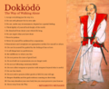 Dokodo - The Way of Walking Alone.png
