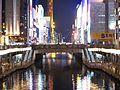 Dotonbori Bridge, Osaka.jpg