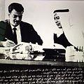 Dr. Saleh ambah.jpg