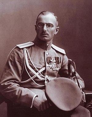 Mikhail Drozdovsky - General Mikhail Drozdovsky