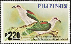 Ducula mindorensis 1979 stamp of the Philippines.jpg