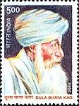 Dula Bhaya Kag 2004 stamp of India.jpg