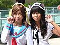 EOY 2012 Cosplay Festival (8260493501).jpg