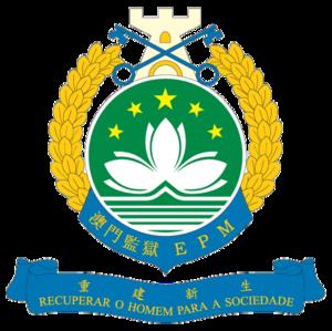 Correctional Services Bureau - Image: EPM