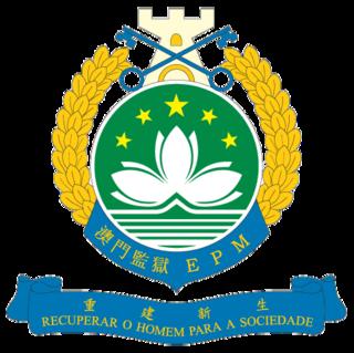 Correctional Services Bureau building in Correctional Services Bureau, China