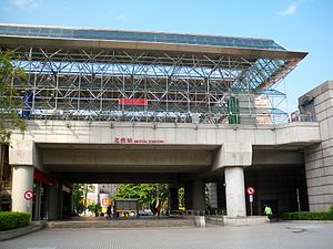 East Side of Beitou Station Exit.jpg