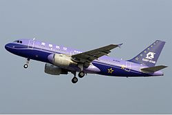 East Star Air Airbus A319 Li Pang.jpg