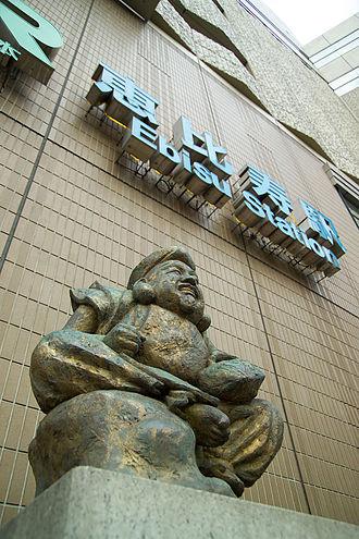 Ebisu (mythology) - Stature of Ebisu in front of Ebisu Station, Tokyo