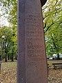 Eesti ja armeenia rahva sõpruse mälestusmärk 1978.jpg