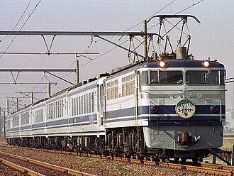 JNR Class EF65 - Image: Ef 65 105 euroliner
