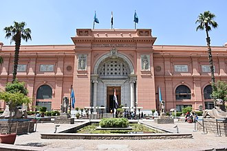 The Egyptian Museum of Cairo Egyptian Museum in Cairo in May 2015.JPG