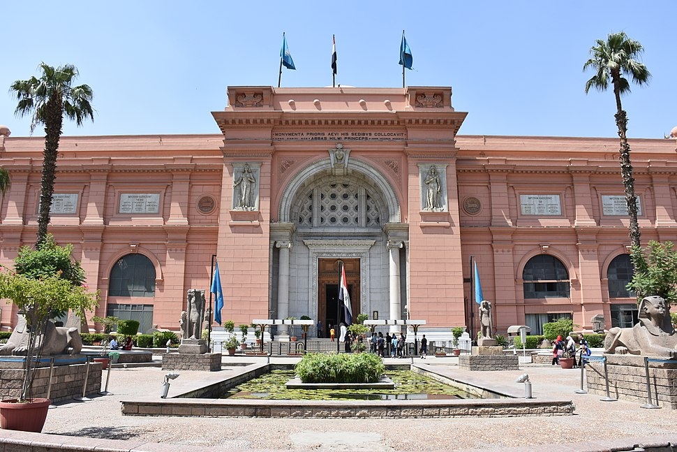 Egyptian Museum in Cairo in May 2015
