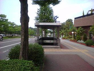 Sendai Subway Namboku Line - An entrance leading down to Dainohara Station