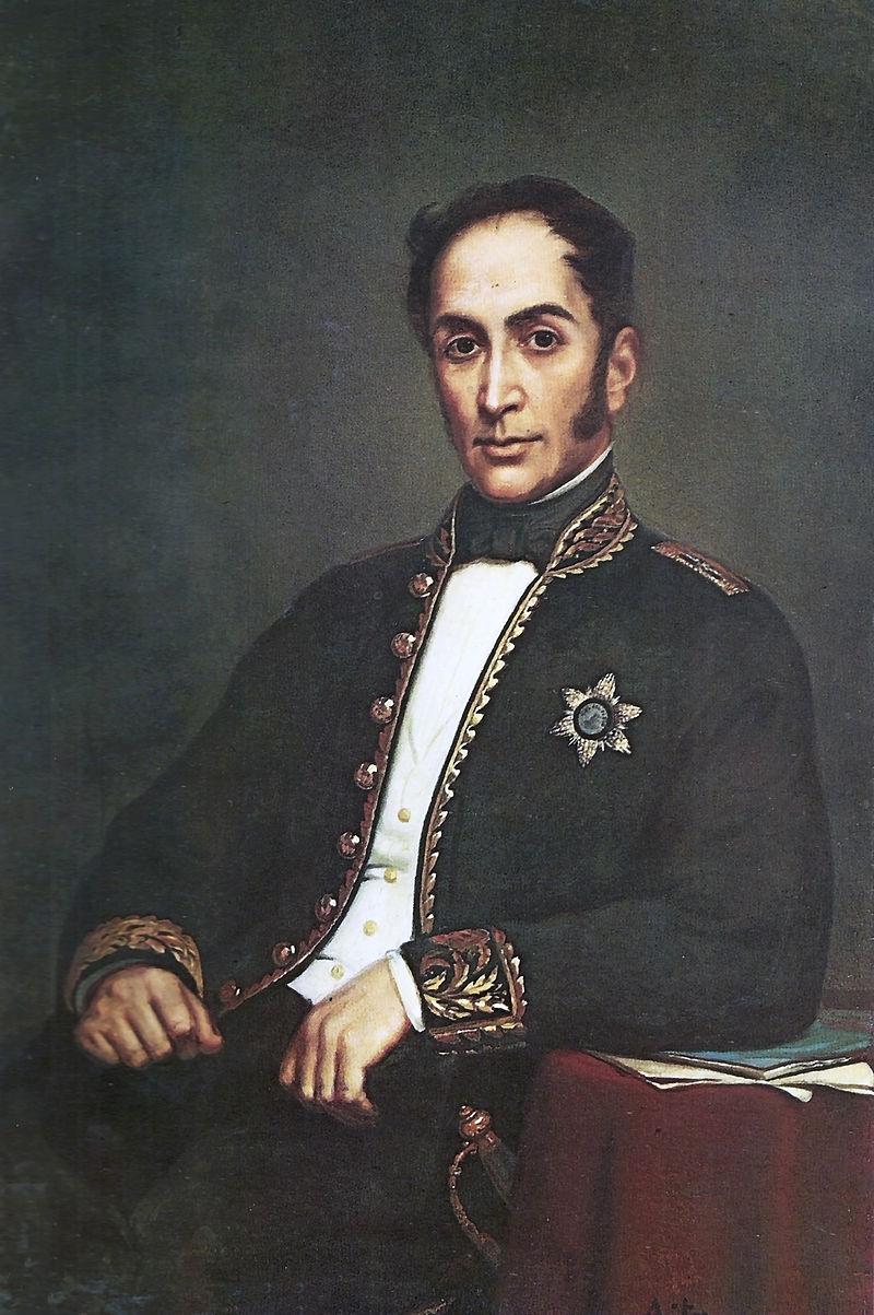 دیپلمات بولیوار در مجموعه هنری بانک مرکزی ونزوئلا.