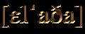 Ellada gold 2 phonetics.png