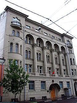 Посольство киргизии в спб фото 216-850