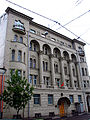 Embassy of Kyrgyzstan in Moscow, building.jpg