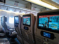 Emirates Airlines economy class television (02).jpg