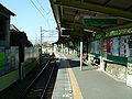 Enoden-Shonan-kaigan-koen-station-platform.jpg
