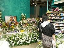 Entertainment agency after Izumi Sakai's death.jpg