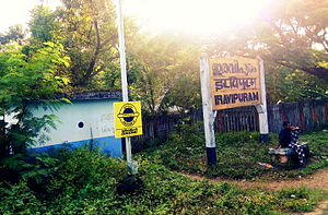 Eravipuram railway station name board, Oct 2015.jpg