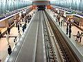 Estacion Vicente Valdés Metro de Santiago.JPG