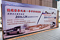Event Poster of Good-bye MCI BUses Service in Kuo-Kuang Motor Transportation 20160128.jpg