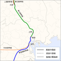 Existing and Planned Shinkansen Network in and around Tokyo as of 2017-02-24 ja.png