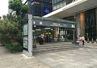 Exit E of Convention & Exhibition Center Station (20160809183352).jpg