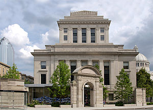 Mary Baker Eddy Library - Mary Baker Eddy Library, 200 Massachusetts Avenue
