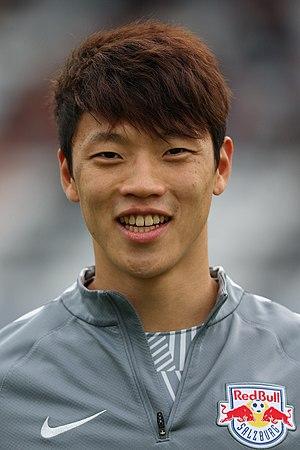 Hwang Hee-chan - Image: FC Admira Wacker Mödling vs. FC Red Bull Salzburg (Cup) 2017 04 26 (095)