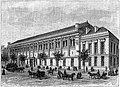 Faculté de Médecine de Paris. Wellcome M0011497.jpg