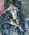 Female Portrait (Portrait of the Actress Olga Vladimirovna Gzovskaya) by Aristarkh Lentulov (1918).jpg