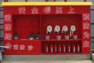 Fire safety - Fire safety equipment at a construction site in China