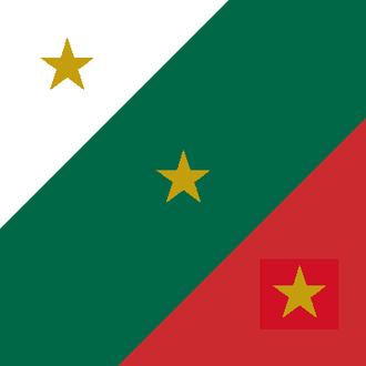 National symbols of Mexico - Image: Flag Trigarante Army