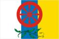 Flag of Narodnenskoe (Voronezh oblast).png