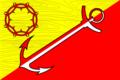 Flag of Rabocheostrovskoe (Karelia).png