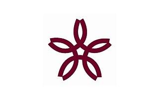 Sakurai, Nara - Image: Flag of Sakurai Nara