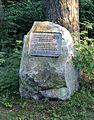 Flight Regiment 19 Memorial Stone Oritkari Oulu 20130802.JPG