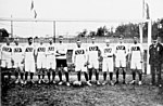 Football at the 1912 Summer Olympics - German squad.jpg